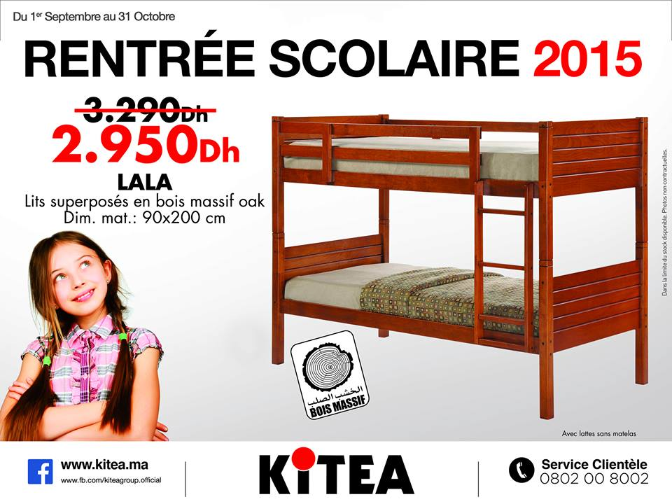 catalogue kitea brochure d pliant. Black Bedroom Furniture Sets. Home Design Ideas