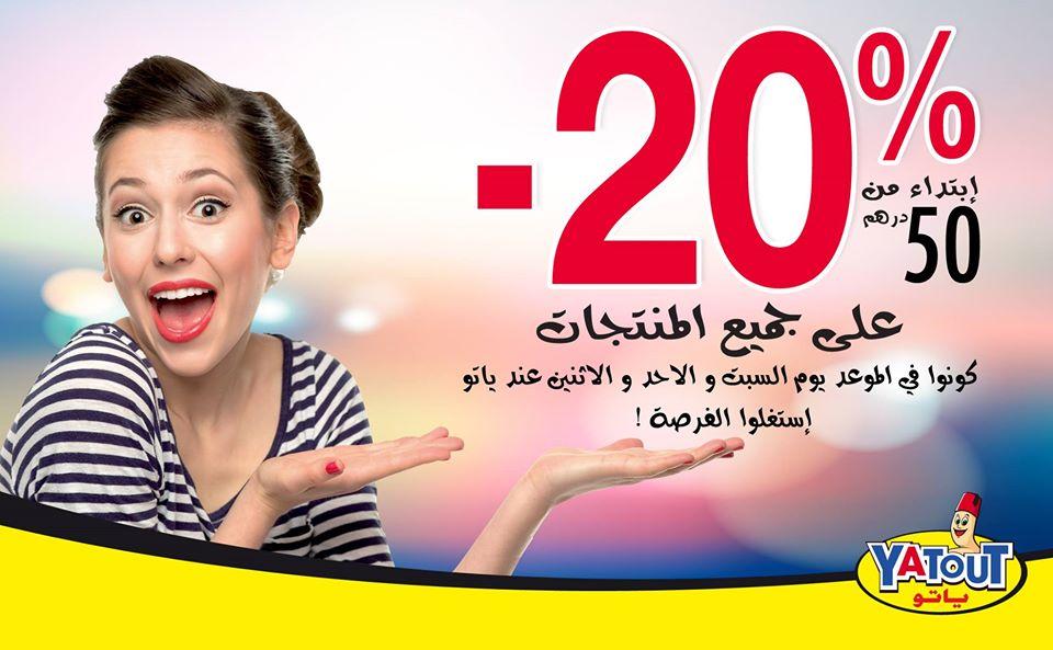 Yatout-promo