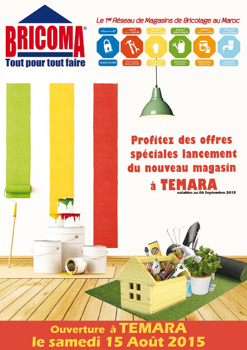 Bricoma maroc des offres sp ciales jusqu au 06 septembre for Mobilia 2018 maroc