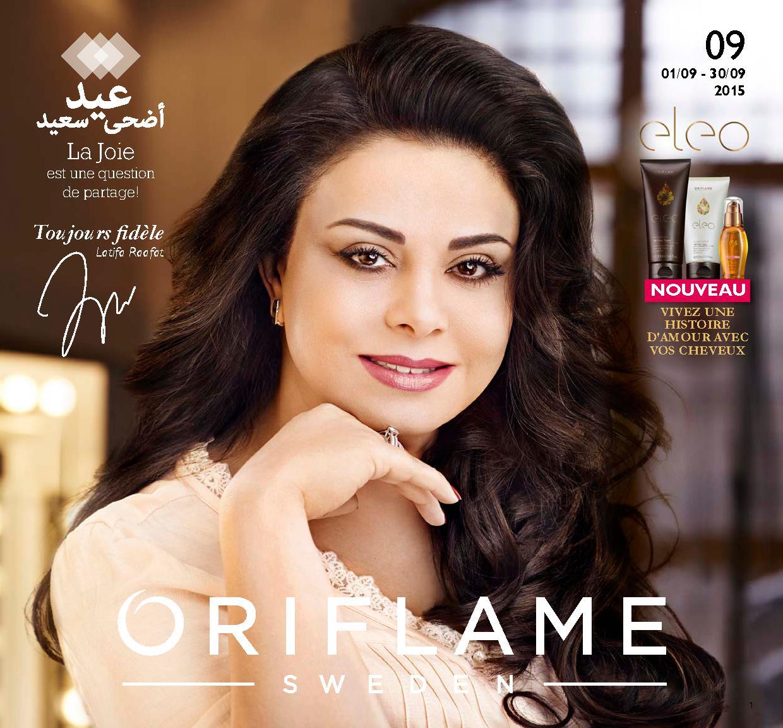 oriflame-promo-catalogue-mois-9