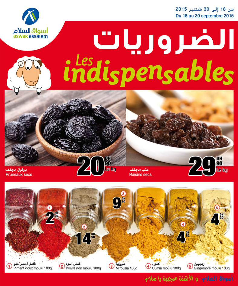 Aswak assalam Catalogue promotionnel