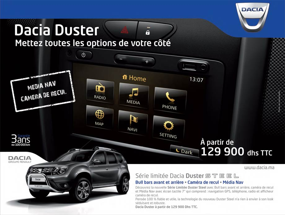 dacia duster neuve au maroc prix de vente promotions photos et autos weblog. Black Bedroom Furniture Sets. Home Design Ideas