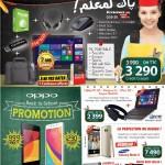 Promotion kia maroc