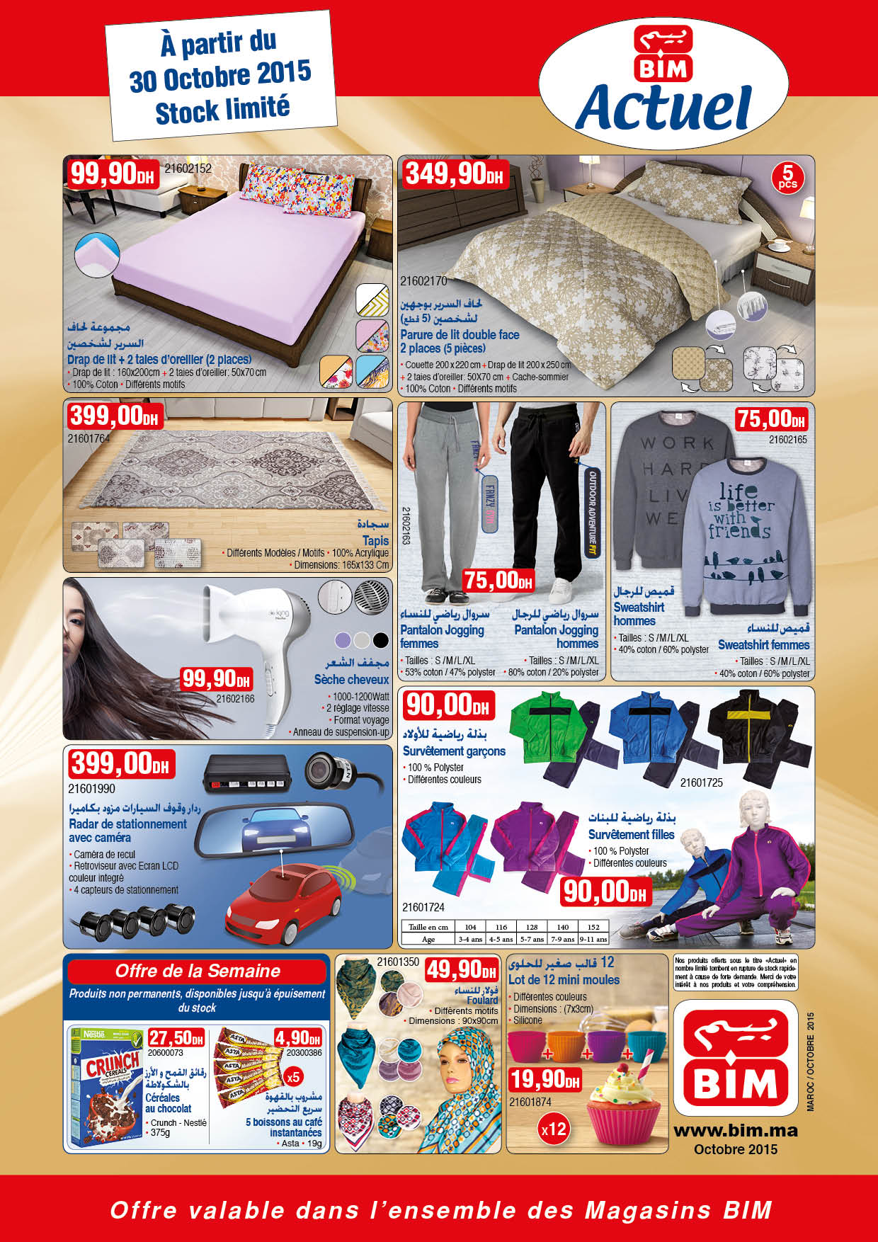 Bim maroc catalogue promotionnel du vendredi 30 octobre for Mobilia 2018 maroc