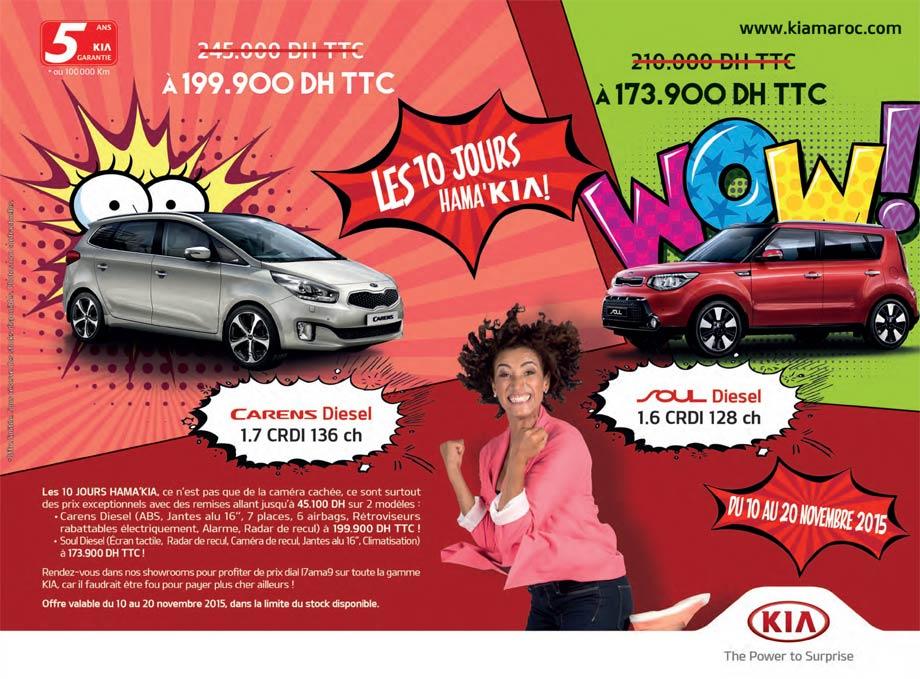 promotion-kia-carens-neuve-maroc-2015