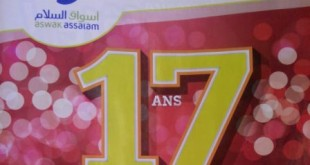 asswak-assalam-Catalogue-janvier-2016