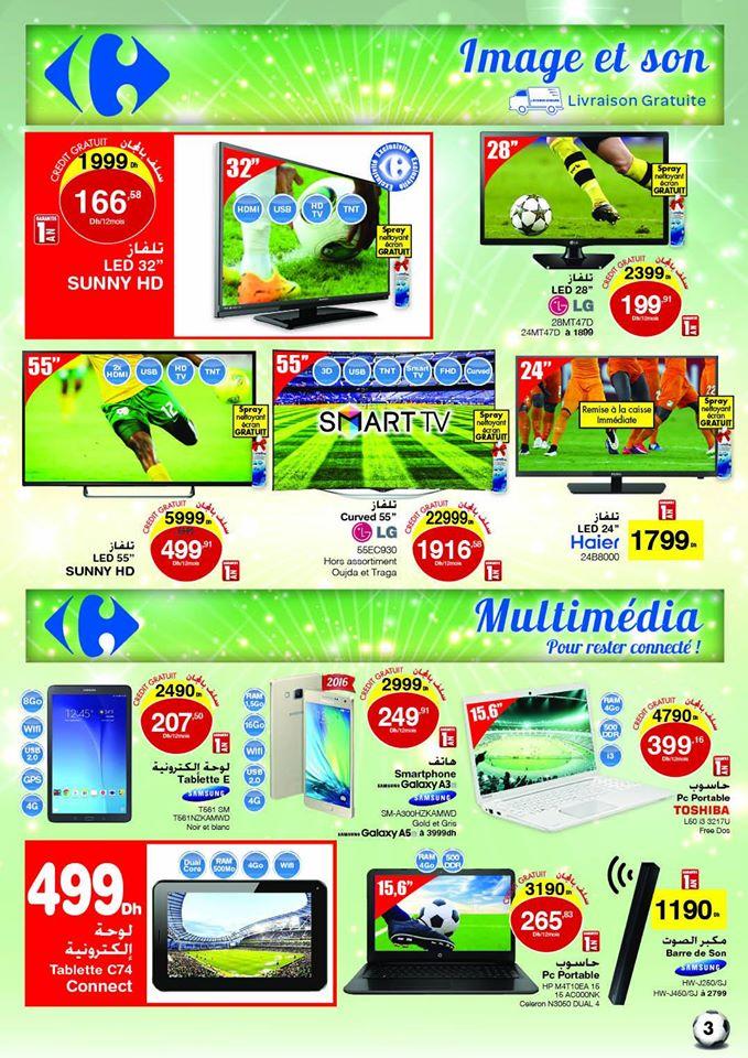 Tv Soldes Carrefour : super promotion catalogue carrefour maroc offres sp cial chan 2016 partir de 1 janvier 2016 ~ Teatrodelosmanantiales.com Idées de Décoration