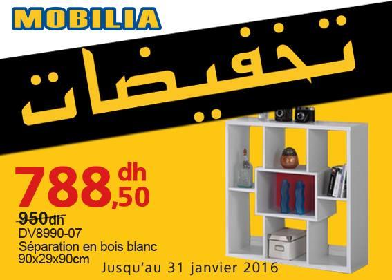 soldes de fin d ann e et de l hiver chez mobilia maroc du 10 d cembre au 31 janviez 2016. Black Bedroom Furniture Sets. Home Design Ideas