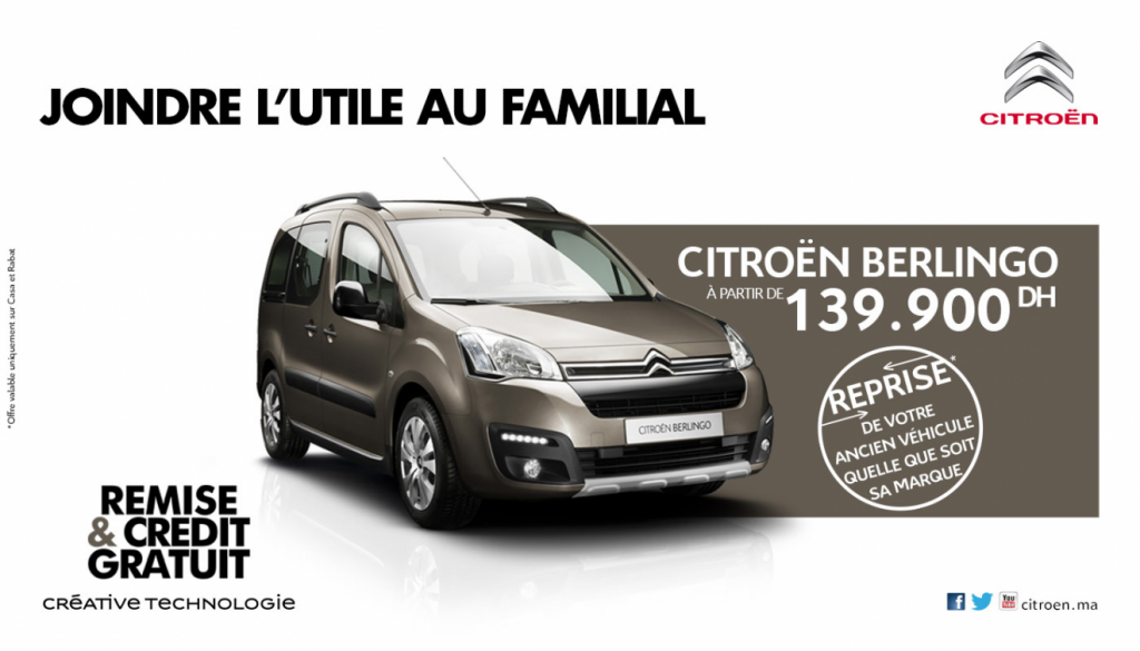 offre reprise voiture offre reprise fiat photo de voiture et automobile meriva drive reprise. Black Bedroom Furniture Sets. Home Design Ideas
