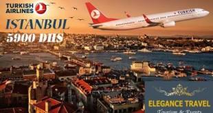 Promotion Voyage Maroc Turquie Voyage Organise Pas Cher