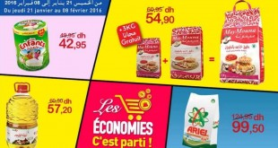 marjane-promotion-au-maroc-2016
