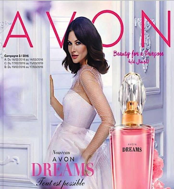 Avon Maroc Catalogue Promotionnel Du 16 Février Au 14 Mars 2016