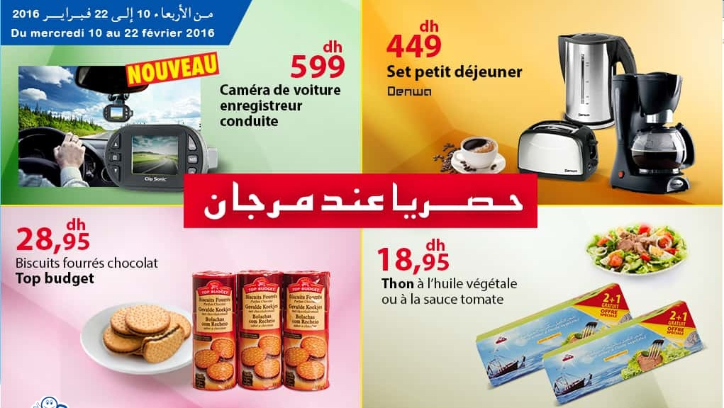 Ma coupons site marjane