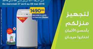 marjane-promo-mai-2016