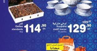 1-carrefour-ramadan-juin-promotion-au-maroc-2016