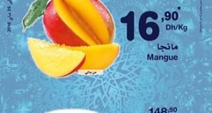 1-catalogue-carrefour--promotion-au-maroc-mai-2016