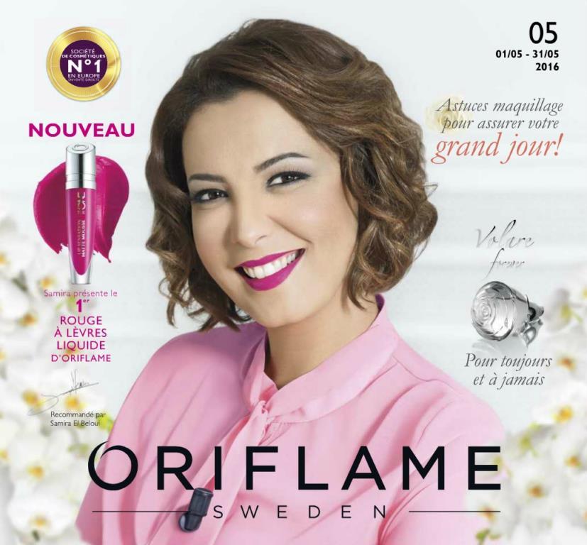 Catalogue-oriflame-promotion-au-maroc-mai- 2016
