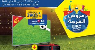 marjane-promotion_mai-2016
