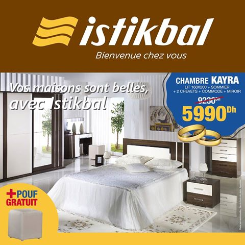 Offre istikbal maroc catalogue promotionnel t 2016 for Chambre a coucher istikbal