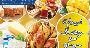 catalogue-marjane-layali-ramadan-2016