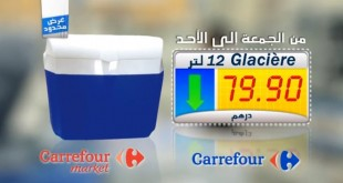 1-carrefour-market-promotion-au-maroc- juillet 2016