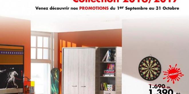 Catalogue promotionnel kitea rentr e scolaire collection for Mobilia 2017 maroc