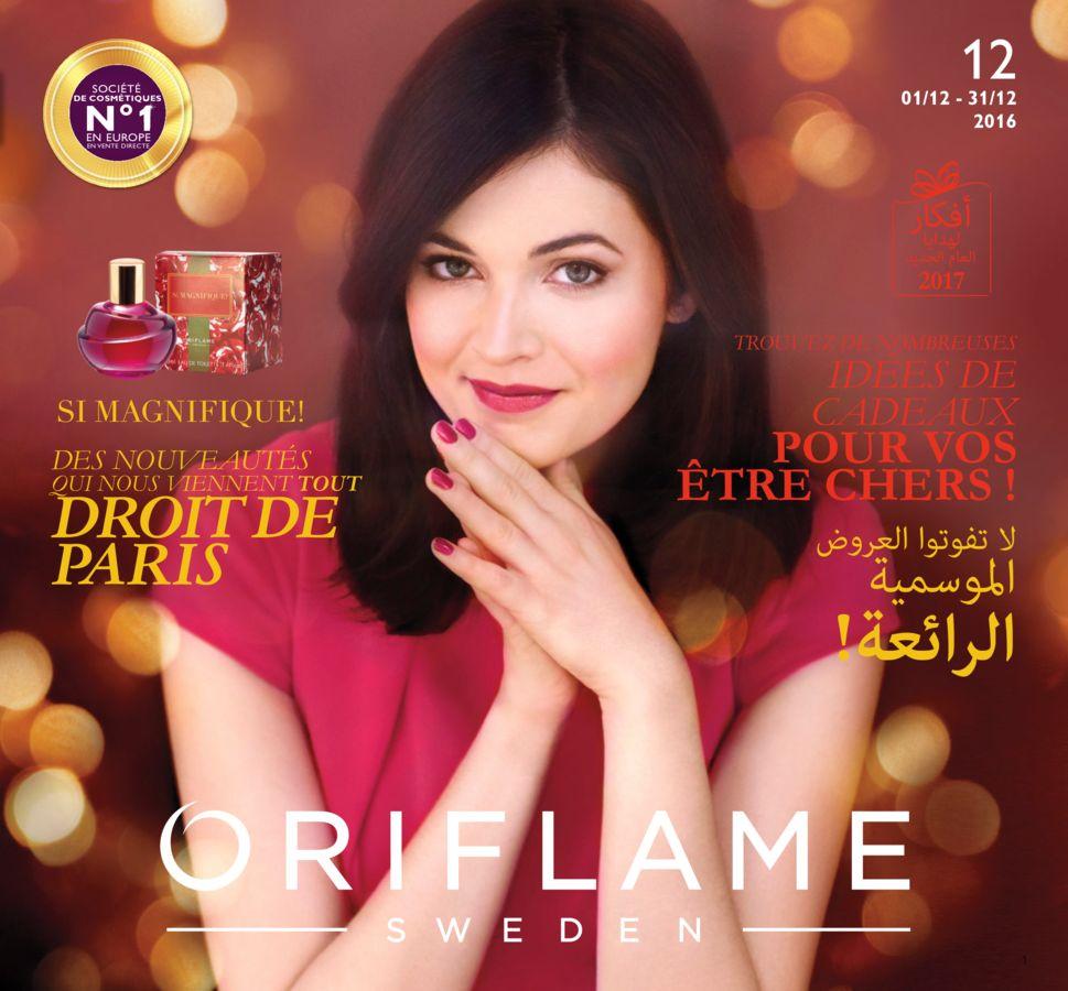 oriflame-catalogue-decembre-2016