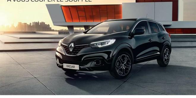 Renault kadjar au maroc prix partir de 219 900 dh avec for Mobilia kenitra