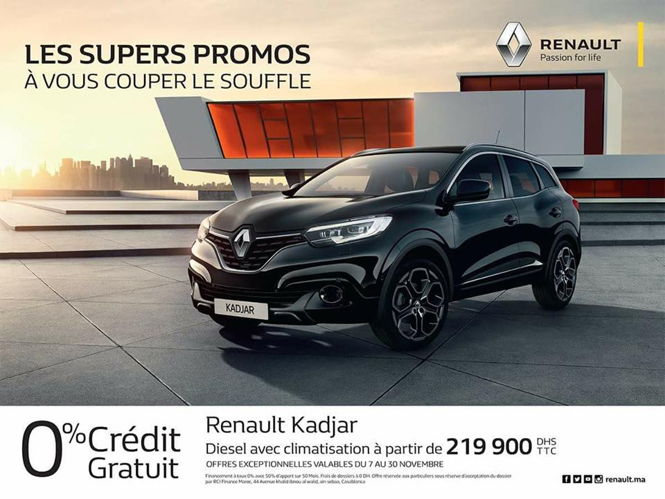renault kadjar au maroc prix partir de 219 900 dh avec. Black Bedroom Furniture Sets. Home Design Ideas