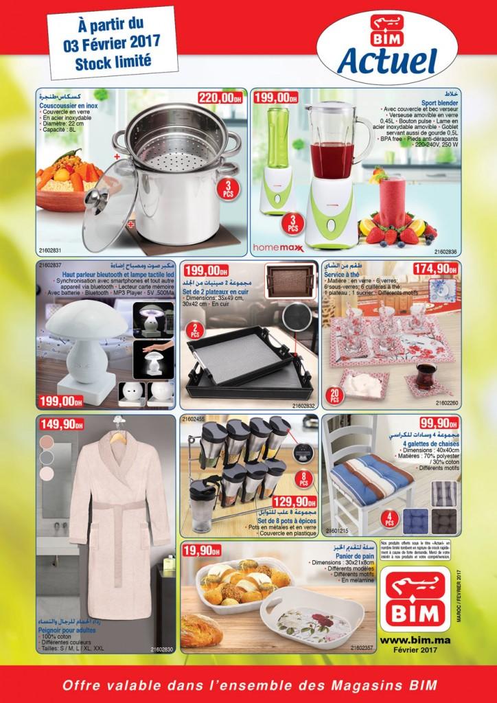 catalogue promotionnel bim maroc vendredi 3 f vrier 2017 stock limit promotion au maroc. Black Bedroom Furniture Sets. Home Design Ideas