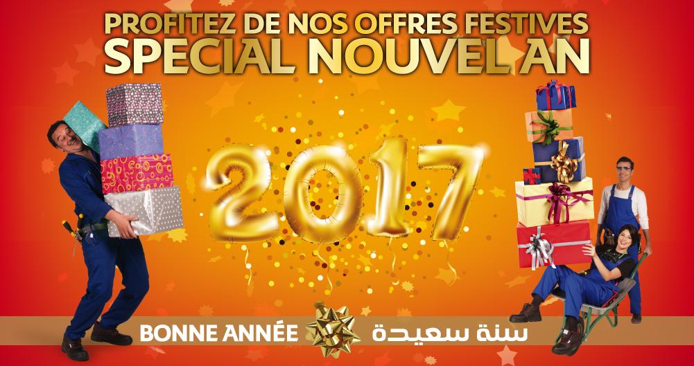 Catalogue promotionnel bricoma maroc sp cial nouvel an du for Mobilia 2017 maroc