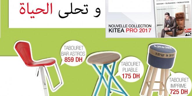 Catalogue pro kitea brochure d pliant 2017 promotion for Mobilia kenitra