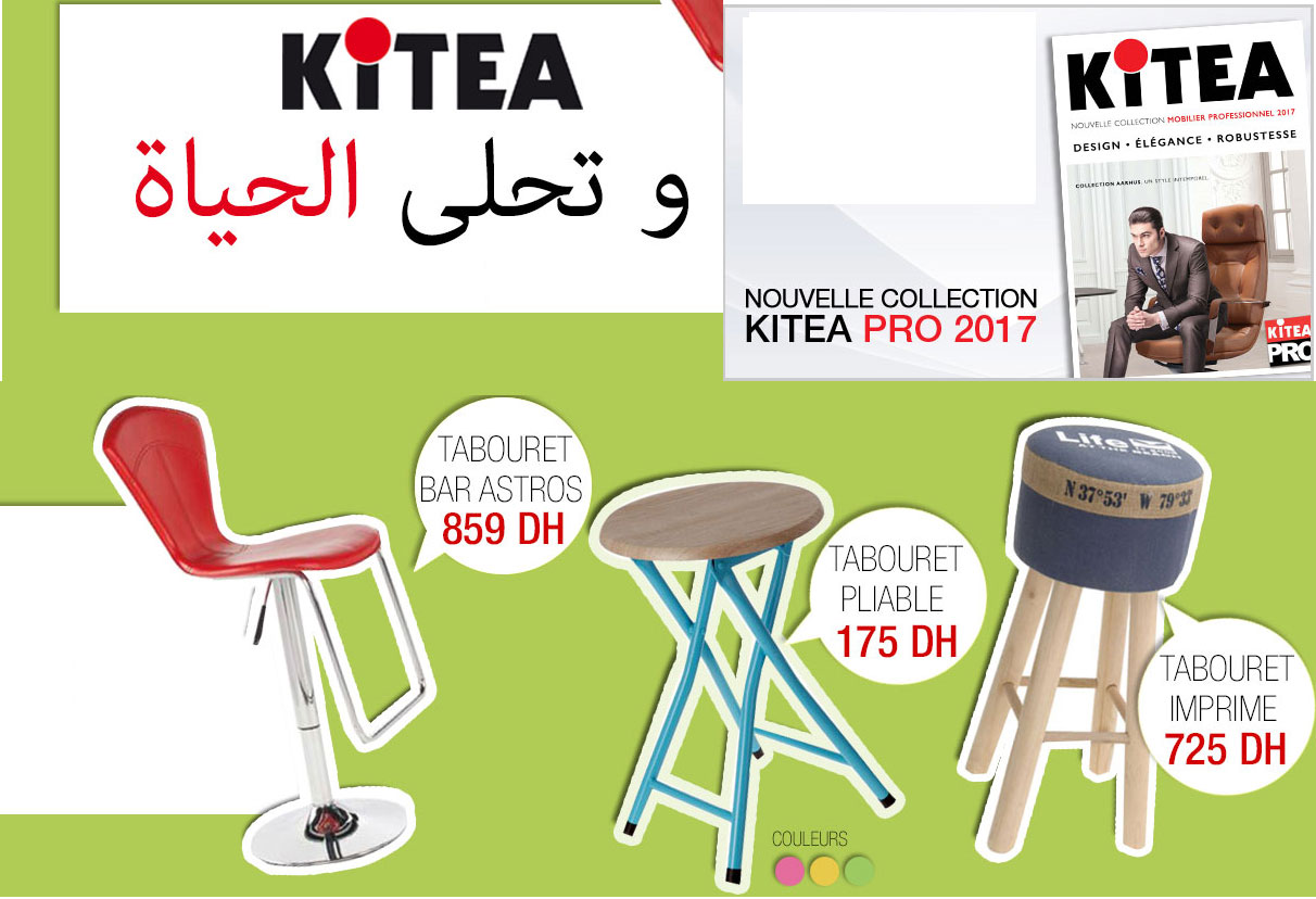 catalogue pro kitea brochure d pliant 2017 promotion au maroc. Black Bedroom Furniture Sets. Home Design Ideas