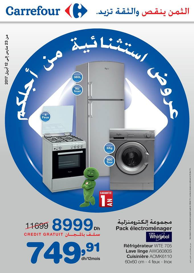 Catalogue-carrefour-avril-2017