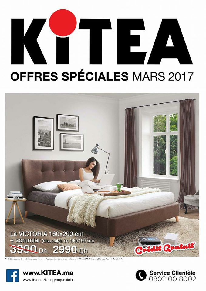 Catalogue kitea mars 2017 promotion au maroc for Catalogue chambre