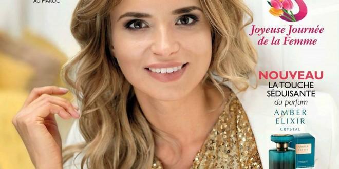 Catalogue promotionnel oriflame maroc mars 2017 for Mobilia 2017 maroc