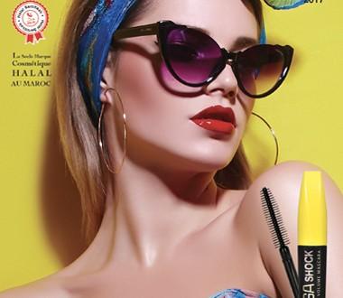 Farmasi catalogue promotionnel mois juillet 2017 for Mobilia kenitra