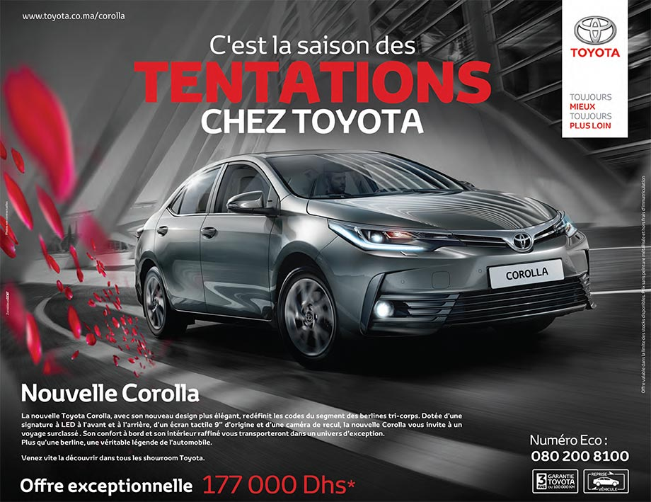 toyota promotion The promotion has ended last april 30, 2018 official terms and conditions restrictions apply see participating toyota dealer for details offer valid on toyota complete maintenance care (tcmc) brake pads only brake pads must be installed by dealer offer excludes all applicable tax not valid with any other offer or advertised special.