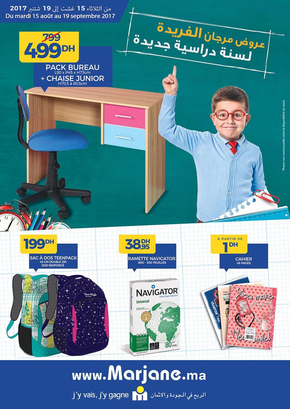 catalogue rentr e scolaire chez marjane du mardi 15 ao t au 4 septembre 2017 promotion au maroc. Black Bedroom Furniture Sets. Home Design Ideas