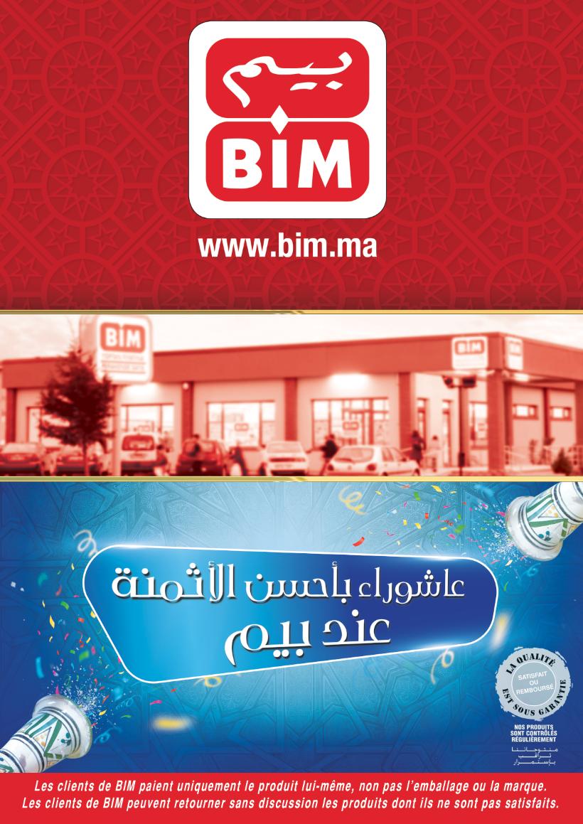 Catalogue bim maroc sp cial achoura du mardi 26 septembre for Mobilia 2017 maroc