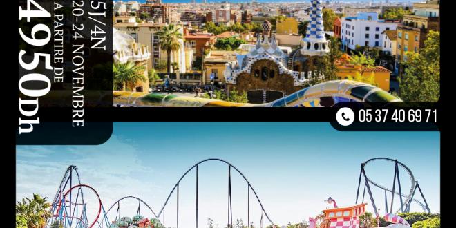 Voyage organise maroc barcelone pas cher prix partir de for Mobilia 2017 maroc