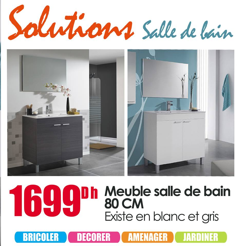 solution salle de bain chez mr bricolage novembre 2017 promotion au maroc. Black Bedroom Furniture Sets. Home Design Ideas