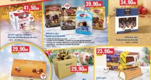 Bim maroc 12 décembre