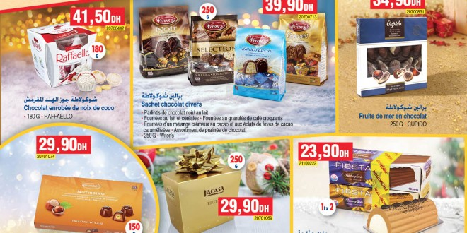 Catalogue bim maroc du mardi 12 d cembre 2017 promotion for Mobilia 2017 maroc