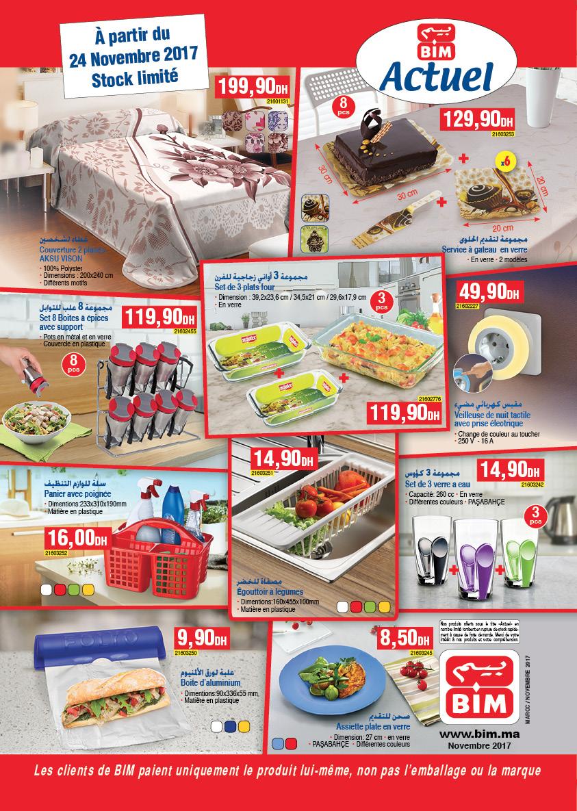 Catalogue bim maroc du vendredi 24 novembre 2017 for Mobilia 2017 maroc