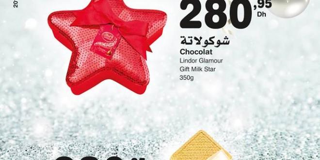 Carrefour market maroc catalogue promotionnel jusqu au 13 for Mobilia 2017 maroc
