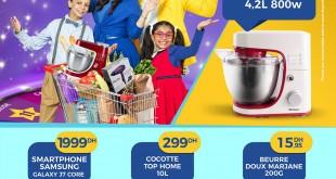 catalogue-marjane-27-anniversaire-decembre-2017