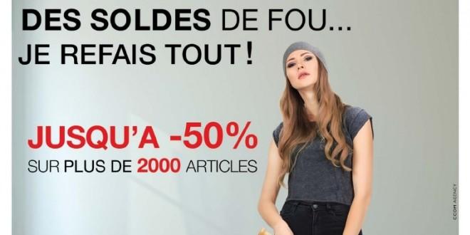 Kitea maroc promotion de fin d ann e 2017 soldes jusqu for Mobilia 2017 maroc