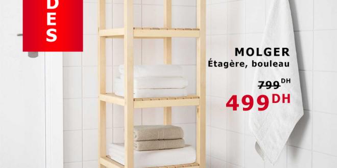 Ikea maroc solde jusqu 9 janvier 2018 promotion au maroc for Mobilia kenitra