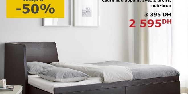 Ikea maroc promotion jusqu au 13 f vrier 2018 promotion for Mobilia kenitra